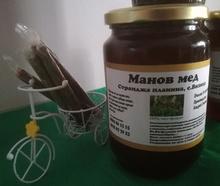 Био пчелен манов мед - Селището на пчелите